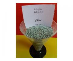 خرید زئولیت بدون خاکه ویژه خاک گربه-فروش زئولیت