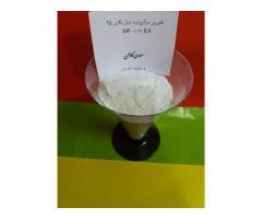 خرید فلورین برای تولید لعاب و سرامیک - فروش فلورین معدن کاوان