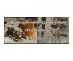 فروش بنتونیت شمع کوبی معدن کاوان