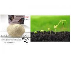 زئولیت کشاورزی (Zeolite)