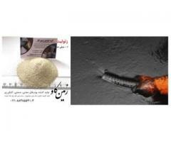 اثرات مثبت و مزایای استفاده از زئولیت در صنعت نفت (Zeolite)