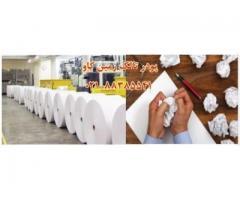 استفاده از تالک در صنعت کاغذ Talc