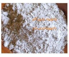 کاربردهای بنتونیت Bentonite