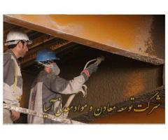 کاربرد ورمیکولیت درپوشش ضدحریق