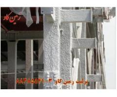 پرلیت و سازههای ضد حریق Perlite