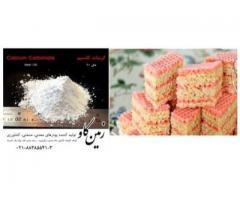 نقش کربنات کلسیم در صنایع غذایی (Calcium Carbonate)