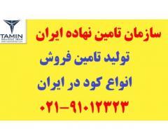 تولید تامین فروش انواع کود در ایران