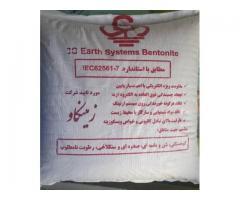 فروش پودر بنتونیت مناسب سیستم ارتینگ