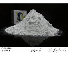 پودر کربنات کلسیم پوشش دار (کوتد) معدن کاوان