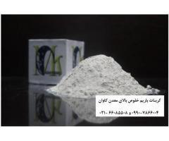 خرید پودر کربنات باریم – فروش پودر کربنات باریم (Barium carbobate)