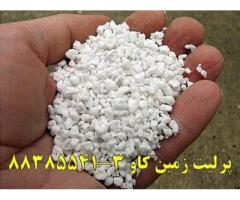 پرلیت در مصارف صنعتی perlite
