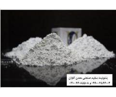 خرید پودر بنتونیت – فروش پودر بنتونیت(Bentonite)