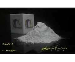 خرید زئولیت طبیعی کلینوپتیلولیت (خاک آنزیمیت)  از شرکت  معدن کاوان