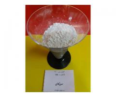 خرید کائولن ویژه چینی و سرامیک – فروش کائولن معدن کاوان
