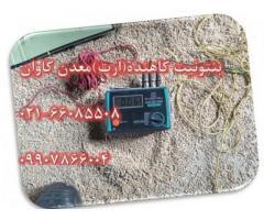 فروش بنتونیت کاهنده-خرید از بنتونیت ارت معدن کاوان