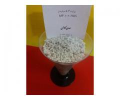 خرید فروش پرلیت perlite  معدن کاوان مناسب گلخانه