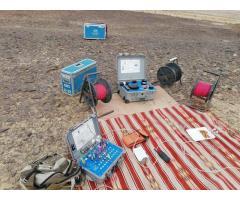 اکتشاف مس، سرب و روی با دستگاه آی پی فوق پیشرفته با قیمت مناسب