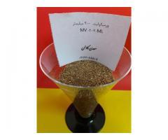 خرید- فروش ورمیکولیت(Vermiculite) معدن کاوان