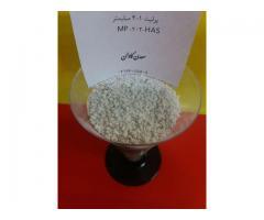 خرید فروش پرلیت perlite  به عنوان مصالح سبک