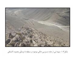 فروش معدن مرمریت گلدن بلک مشهد