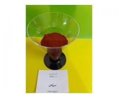 گل ماشی (اکسید آهن زرد طبیعی) معدن کاوان