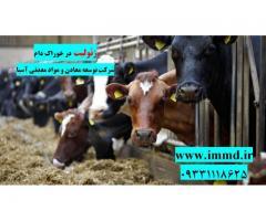 زئولیت خوراک دام و طیور