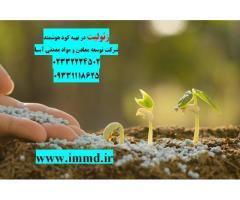 فروش زئولیت خاک هوشمند