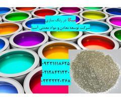 فروش میکا در تولید رنگ