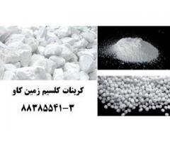 مزیت های استفاده از کربنات کلسیم در صنایع پلیمر (carbonate calcium)