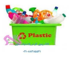 تالک در تولید انواع پلاستیک
