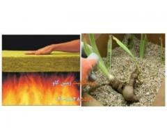کاربردهای وسیع  ورمیکولیت Vermiculite
