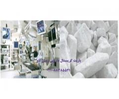 باریت کریستال (BaSo4)و مصارف پزشکی