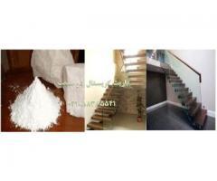 کاربرد باریم سولفات ( BaSo4 )  در صنعت