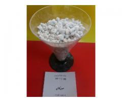 فروش پرلیت perlite  معدن کاوان
